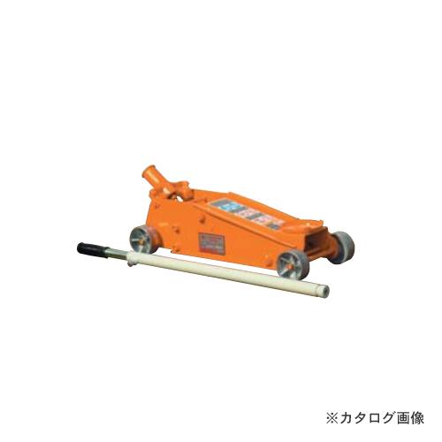 【直送品】【車上渡し】長崎ジャッキ ガレージジャッキ ペダルなし NSG-1.25