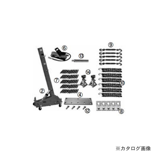 【直送品】江東産業 KOTO プーリングタワーセット スタンダードタイプ PT-1100C