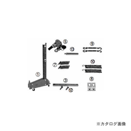 【直送品】江東産業 KOTO プーリングタワーセット リーズナブルタイプ PT-800A