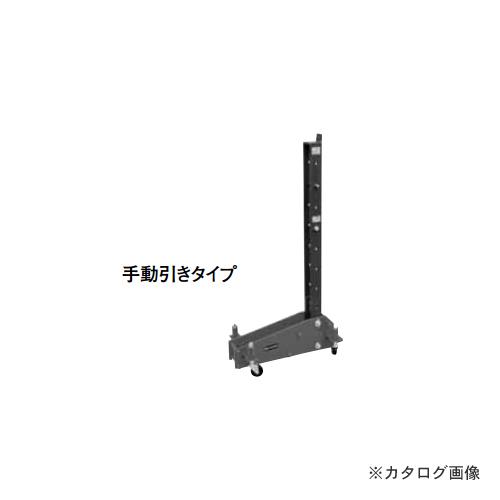 【直送品】江東産業 KOTO 手動引きタイプ プーリングタワー PT-800L
