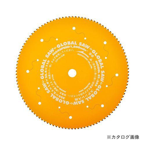 モトユキ チップソー 鉄・ステンレス兼用 BSS-305-56