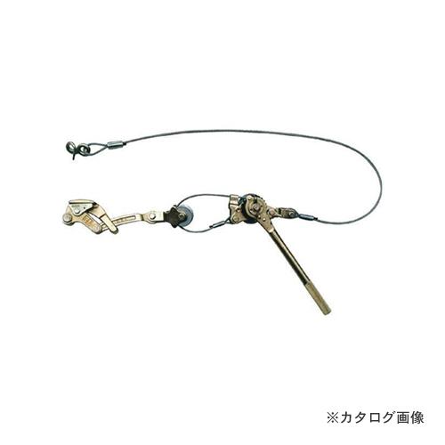 永木精機 ハルー軽量張線器 1000(4型) 外線用 20-3