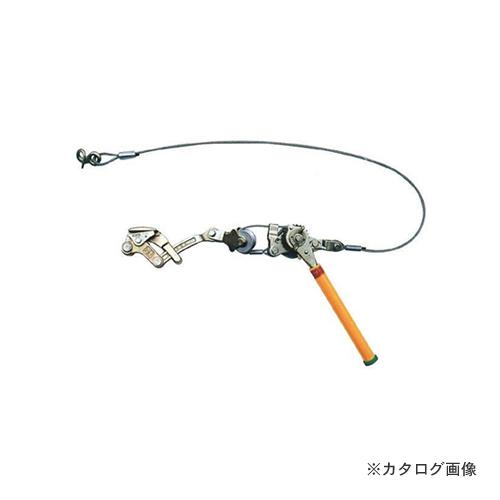 永木精機 ハルー軽量張線器 1000(4型) 一般外線用 20-5
