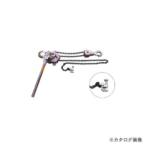 【納期約2ヶ月】永木精機 チェーン式張線器 3TON張線器 1型(1.0m)