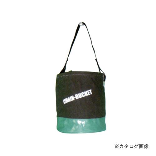 【納期約2ヶ月】永木精機 チェーン式張線器用 チェーンバケット