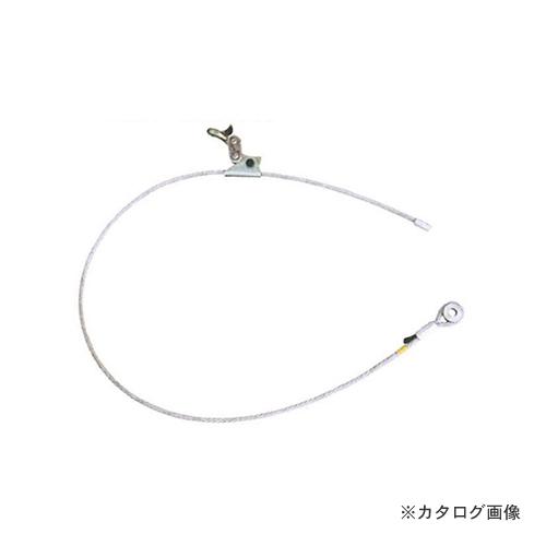 永木精機 1000(4型)自在尻手ワイヤー 28-13