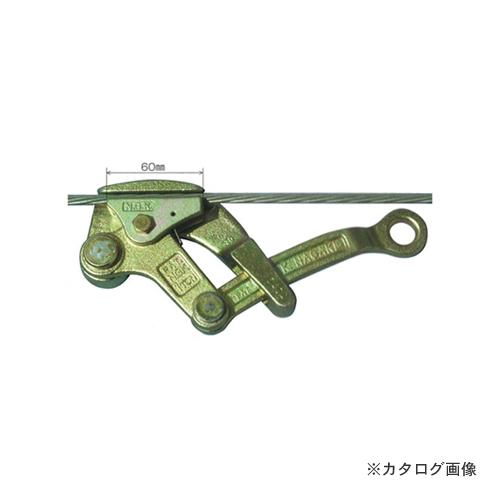 永木精機 掴線器(カムラー) バンノーカムラー 23-2
