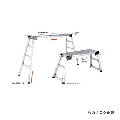 【直送品】ナカオ 飛天馬 四脚調節式及び天板伸縮式足場台 CEE25-1512