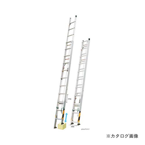 【直送品 ピッチ】ナカオ 二連伸縮はしご ピッチ FU-7.5 二連伸縮はしご FU-7.5, 知多市:6834d20e --- sunward.msk.ru