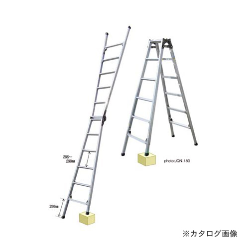 【直送品】ナカオ ケンヨウキャタツのび太郎 JQN-90