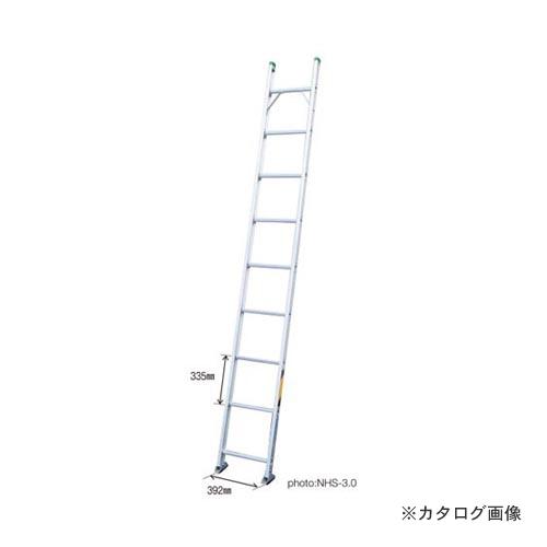 【直送品】ナカオ NHS 一連はしご NHS-5.0