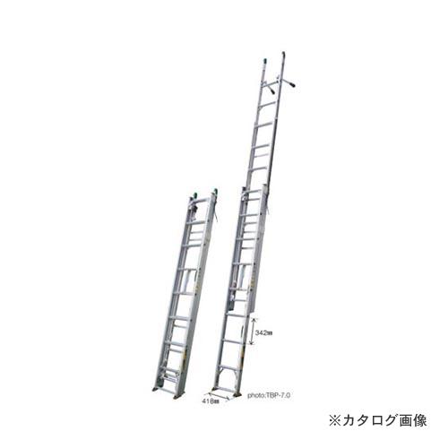 【直送品】ナカオ サンノテ 三連はしご(脚固定) TBP-7.0