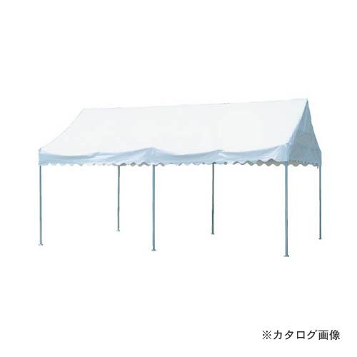 【直送品】ナカオ X'sエクシス アルミ製アコーディオン式 業務用テント XS-15