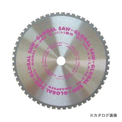 モトユキ チップソー 鉄・ステンレス兼用 SS-355