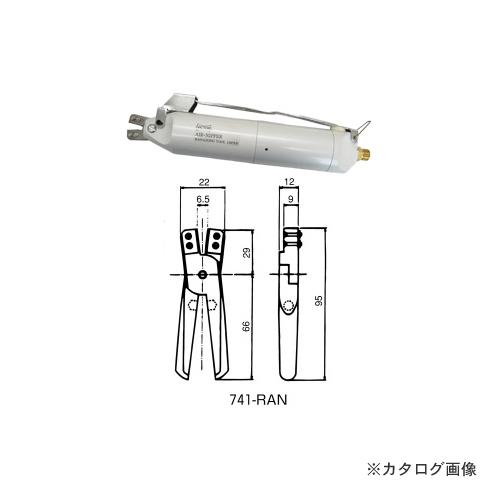 VICTOR 花園工具 VA-40RANHN らん支柱専用カッター 本体のみ