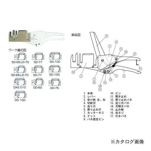VICTOR 花園工具 VD2100 エアコンダクトカッター