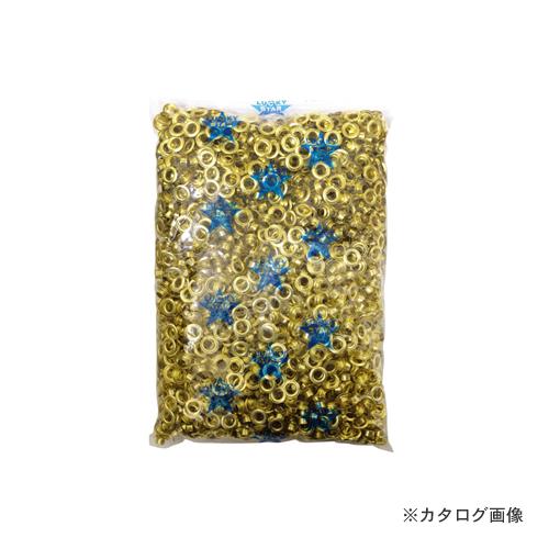 ミツトモ 両面ハトメ 5mm(#300) 真鍮製 51491
