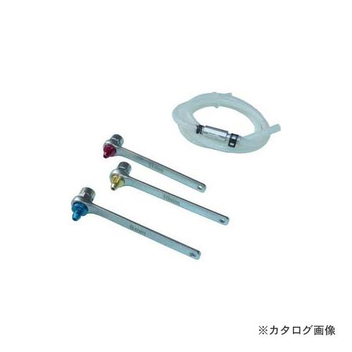 江東産業 KOTO ブレーキレンチ(3本組) GBB-0811