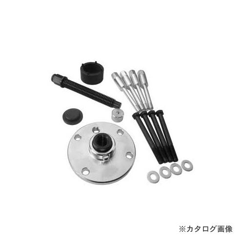 江東産業 KOTO ハイエース用ハブプーラー KTH-200