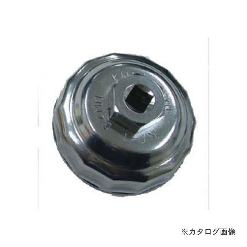 安心の実績 高価 安心の実績 高価 買取 強化中 買取 強化中 江東産業 KOTO オイルフィルターレンチ NT-1 64mm