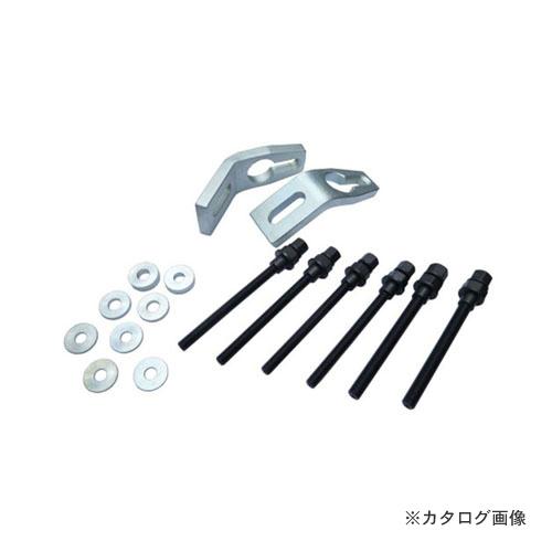 江東産業 KOTO アンダーフック QUH-45