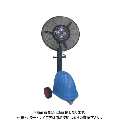 【直送品】プロモート 遠心分離式ミストファン PM-660MFZ