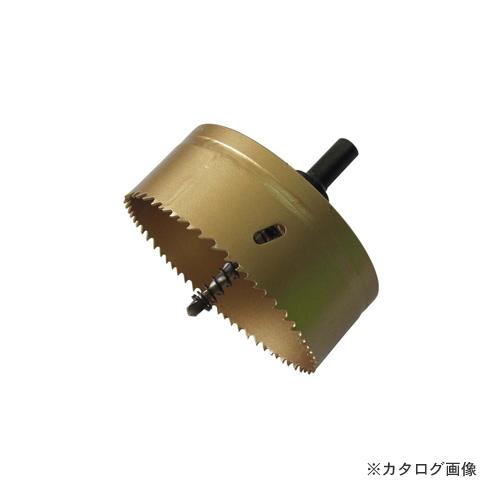 ウイニングボア バイメタルカッター 刃先径φ100mm BC-100