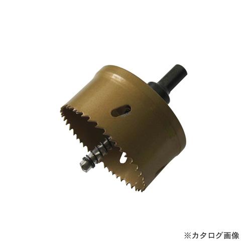 ウイニングボア バイメタルカッター 刃先径φ95mm BC-95