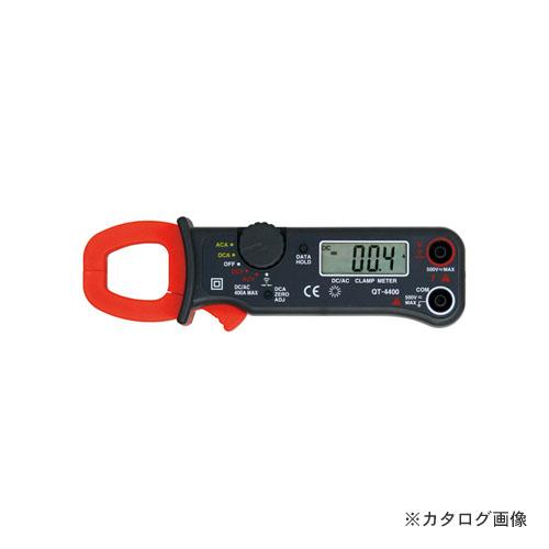 MT マザーツール QT-4400 交流/直流デジタルクランプメーター