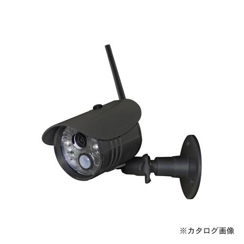 MT マザーツール MT-INC200IR 増設用ワイヤレスカメラ