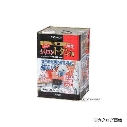 サンデーペイント #266531 SP油性シリコントタン チョコレート 14K
