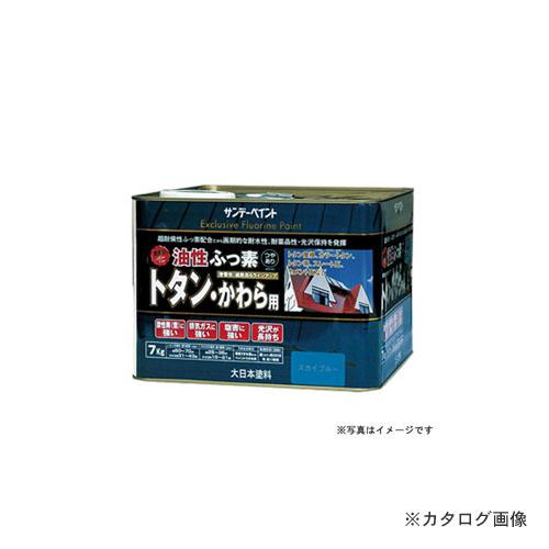 サンデーペイント 0 SPフッ素トタン 瓦用 アオ 7K