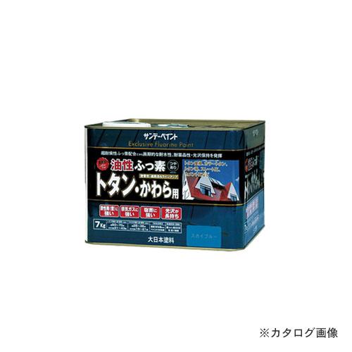 サンデーペイント 0 SPフッ素トタン 瓦用 スカイブルー 7K