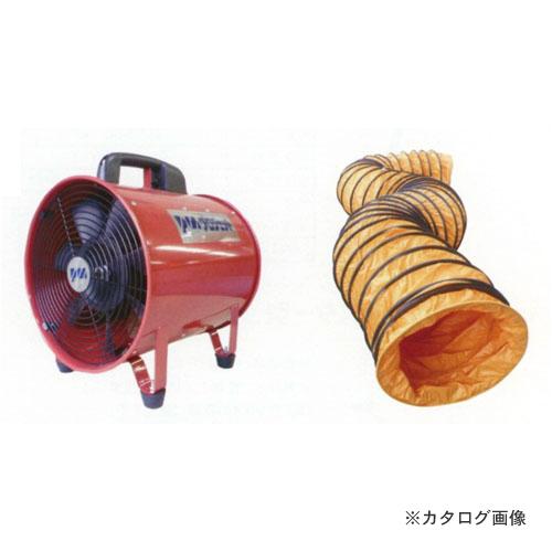 【直送品】 プロモート PROMOTE ポータブルファン 200mm (ダクト5m付) JOD200