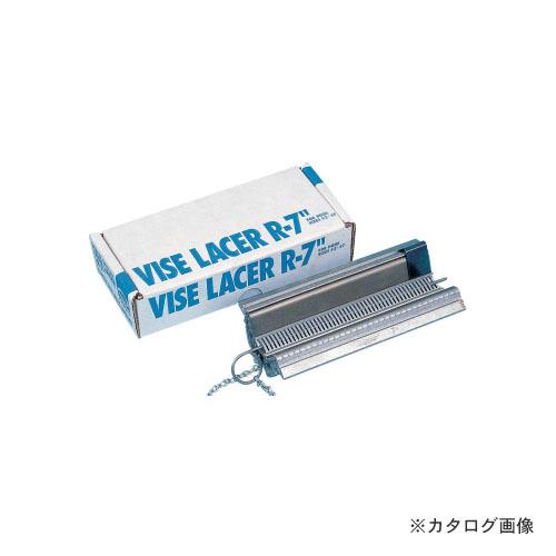 HHH スリーエッチ 1VL-7 バイスレーサー No.1用 175mm巾