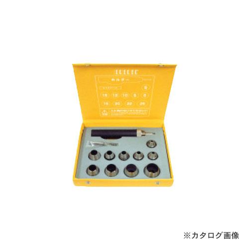 HHH スリーエッチ 3H-PS10 パッキンポンチセット10本入(ホルダー・スペアパーツ付)