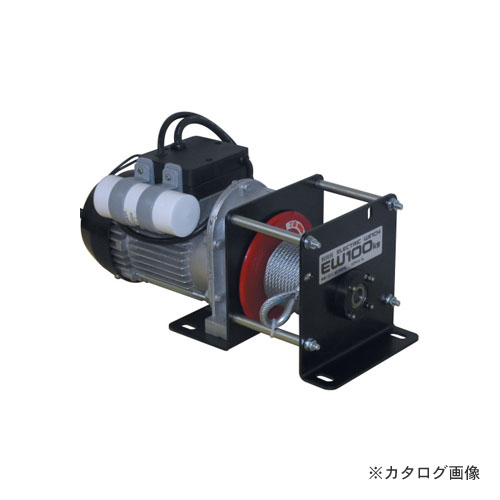 HHH スリーエッチ EW100 電気ウインチ 定格荷重100kg 揚程10m 100V 50/60Hz