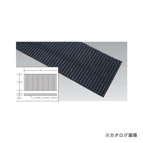 HHH スリーエッチ FC-L フォーク保護カバー(強力マグネットラバー付) ラフトップタイプ 幅10cmx長さ1m 1セット(2本)