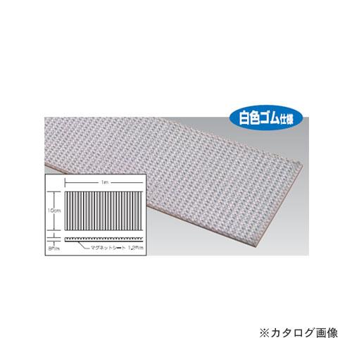 HHH スリーエッチ FC-LWH フォーク保護カバー(強力マグネットラバー付) 白色ラフトップタイプ 幅10cmx長さ1m 1セット(2本)