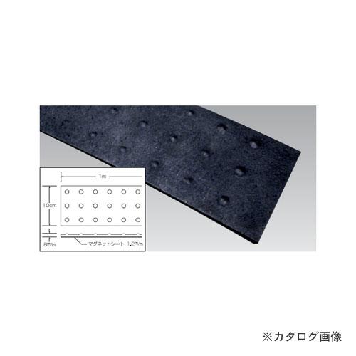 HHH スリーエッチ FC-T フォーク保護カバー(強力マグネットラバー付) 突起タイプ 幅10cmx長さ1m 1セット(2本)