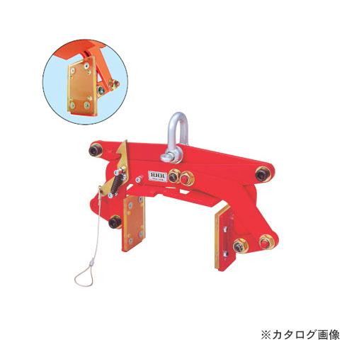 HHH スリーエッチ MO190 木材クランプ 使用荷重190kg