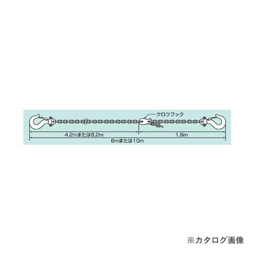HHH スリーエッチ PPC10m パレットプーラー用フック付チェーン 10m
