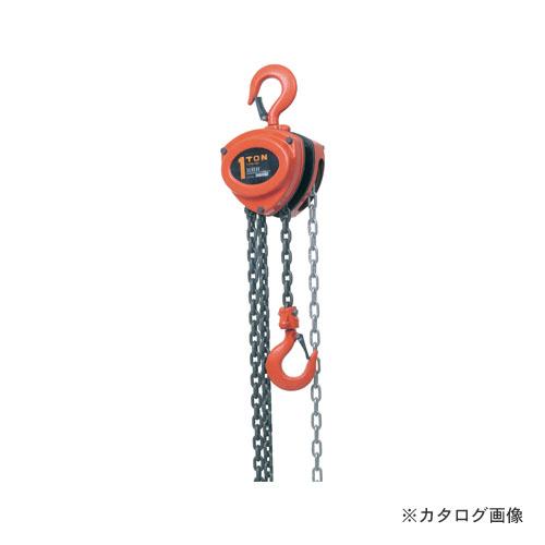 HHH スリーエッチ R-CB2TON チェーンブロック 定格荷重2t 揚程3m