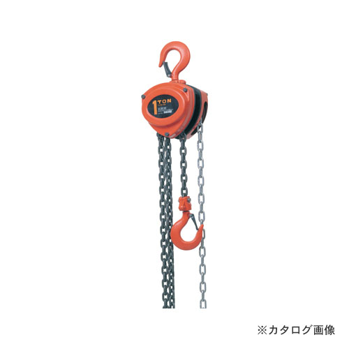 【直送品】HHH スリーエッチ R-CB5TON チェーンブロック 定格荷重5t 揚程3m