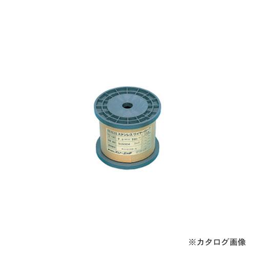 HHH スリーエッチ SC2x200 ステンレスワイヤーロープ(ボビン巻) 2mmx200m
