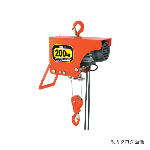 HHH スリーエッチ ZS200 電気ホイスト 定格荷重200kg 100V 50/60Hz