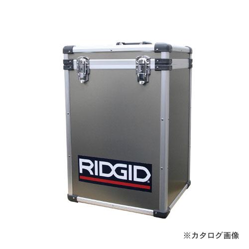 リジッド RIDGID AC-001SI SE-SNAKE-CA300ケース シルバー