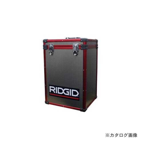 リジッド RIDGID AC-001RE SE-SNAKE-CA300ケース レッド