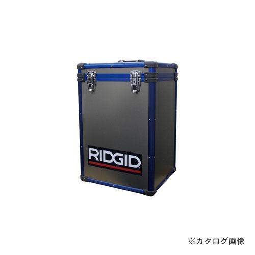 リジッド RIDGID AC-001BL SE-SNAKE-CA300ケース ブルー