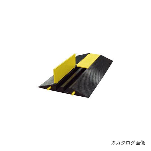 【運賃見積り】【直送品】ワテレ WATTELEZ 60.17.27JN フロア配線用ガード 2線 1000X520mm